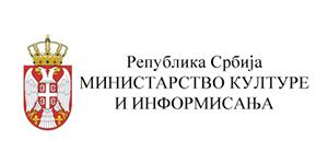 MIn. za kulturo Srbija