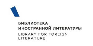 Rudomino_LFL logo