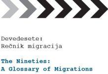2019 Devedesete - rečnik migracija cover