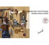 Book Cuca Sokic KATALOG_2019_cover - Tamara Butigan