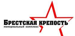 Brest Belorusija_logo