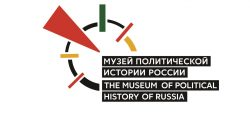 Museum of Political History Russia_logo