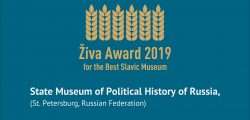 Ziva Award Winner 2018